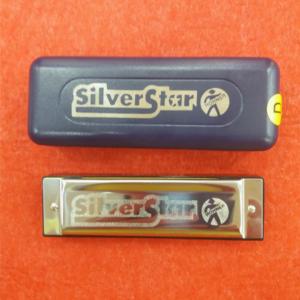 silver (Copiar)